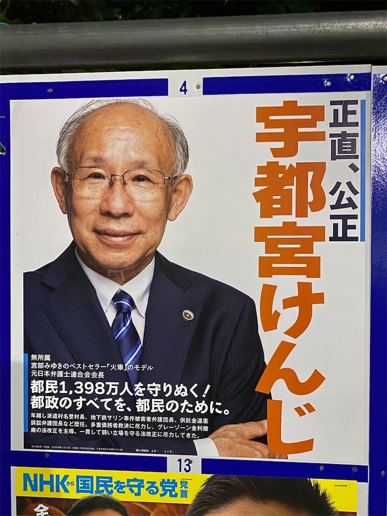 f:id:HIROAKI-ISHIWATA:20200629123738j:image