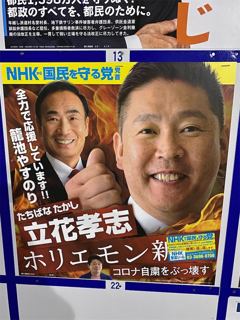 f:id:HIROAKI-ISHIWATA:20200629123748j:image