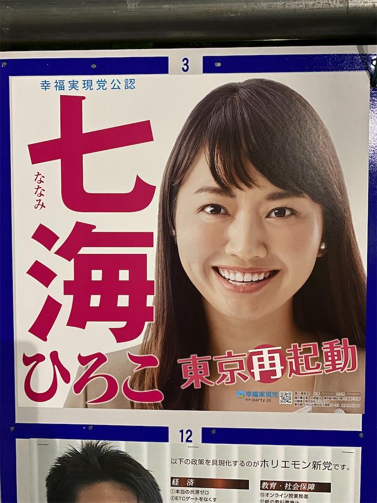 f:id:HIROAKI-ISHIWATA:20200629123757j:image