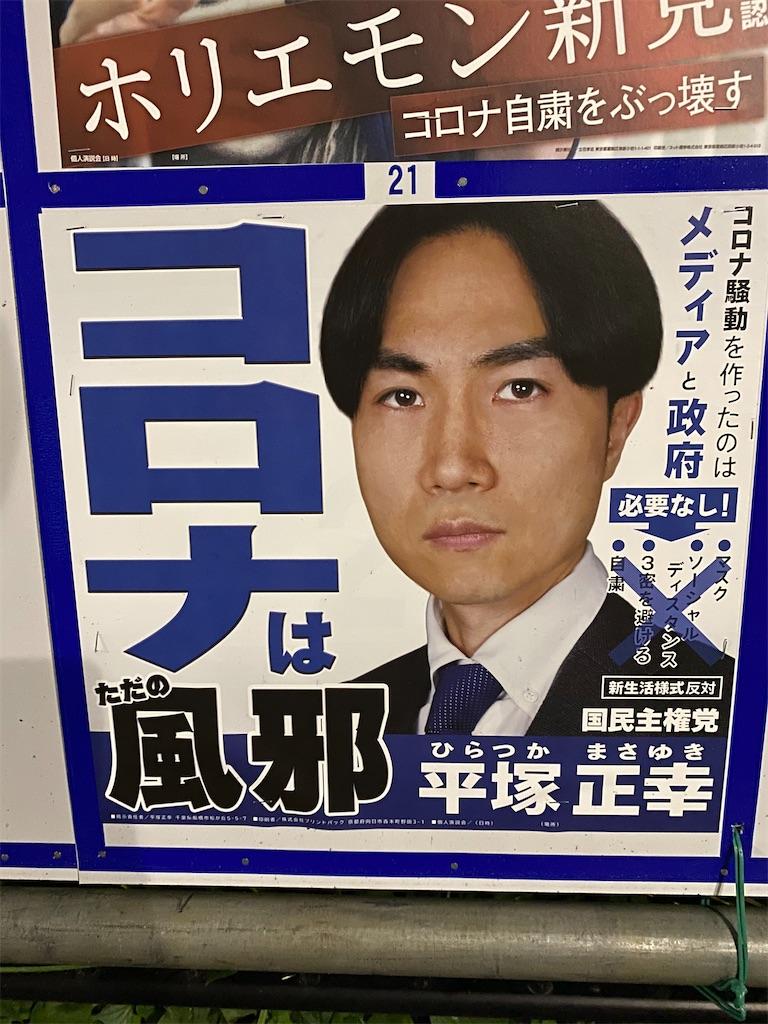 f:id:HIROAKI-ISHIWATA:20200629123805j:image