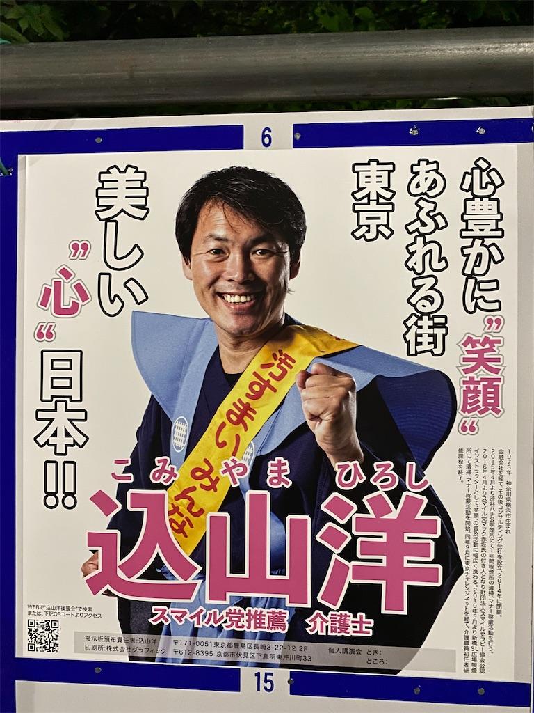 f:id:HIROAKI-ISHIWATA:20200629123815j:image