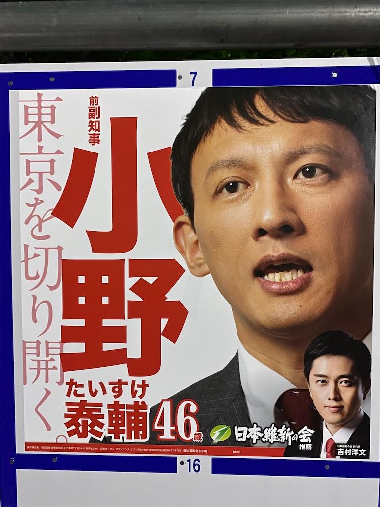 f:id:HIROAKI-ISHIWATA:20200629124012j:image