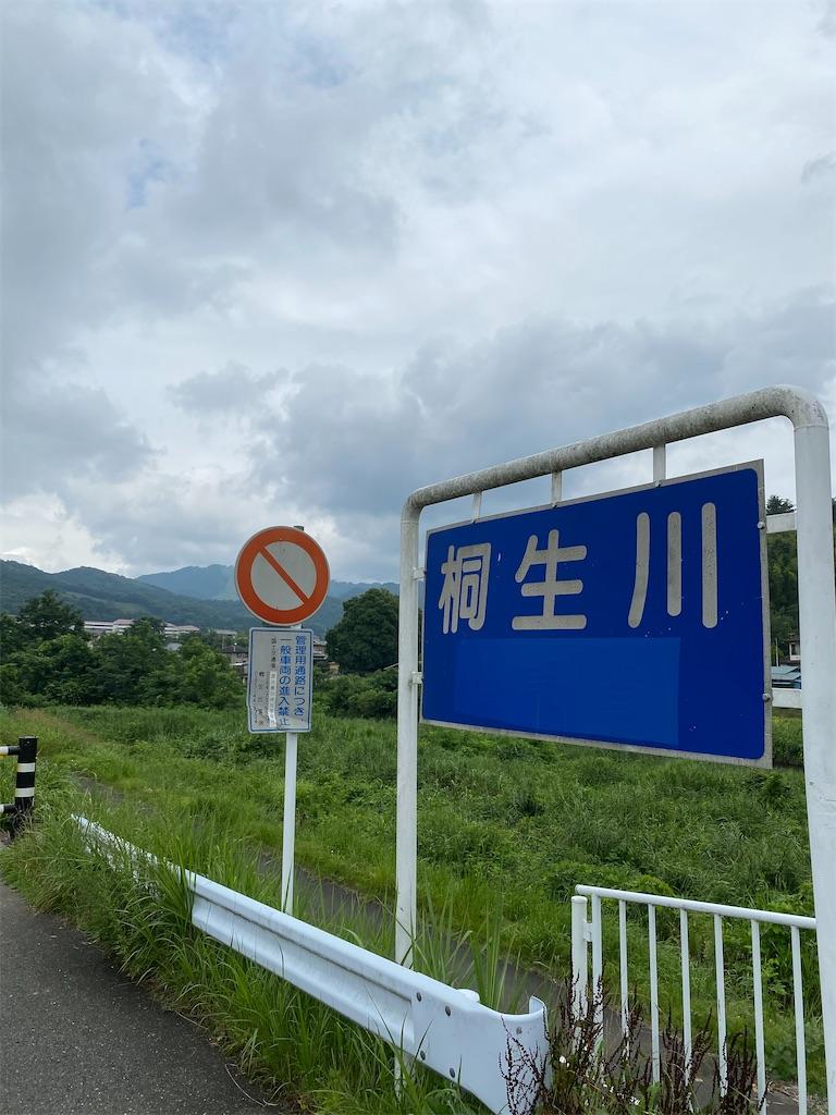 f:id:HIROAKI-ISHIWATA:20200724120305j:image