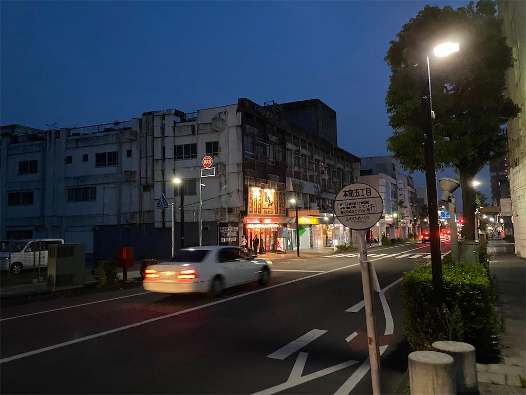 f:id:HIROAKI-ISHIWATA:20200807204433j:image