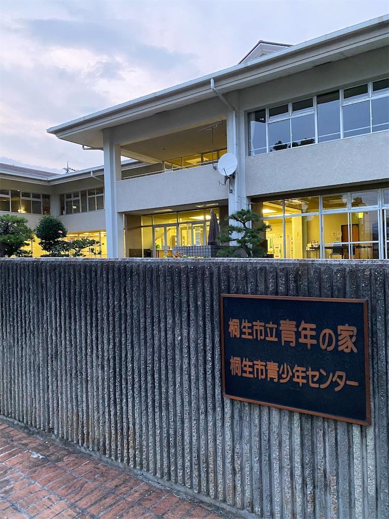f:id:HIROAKI-ISHIWATA:20200807204450j:image