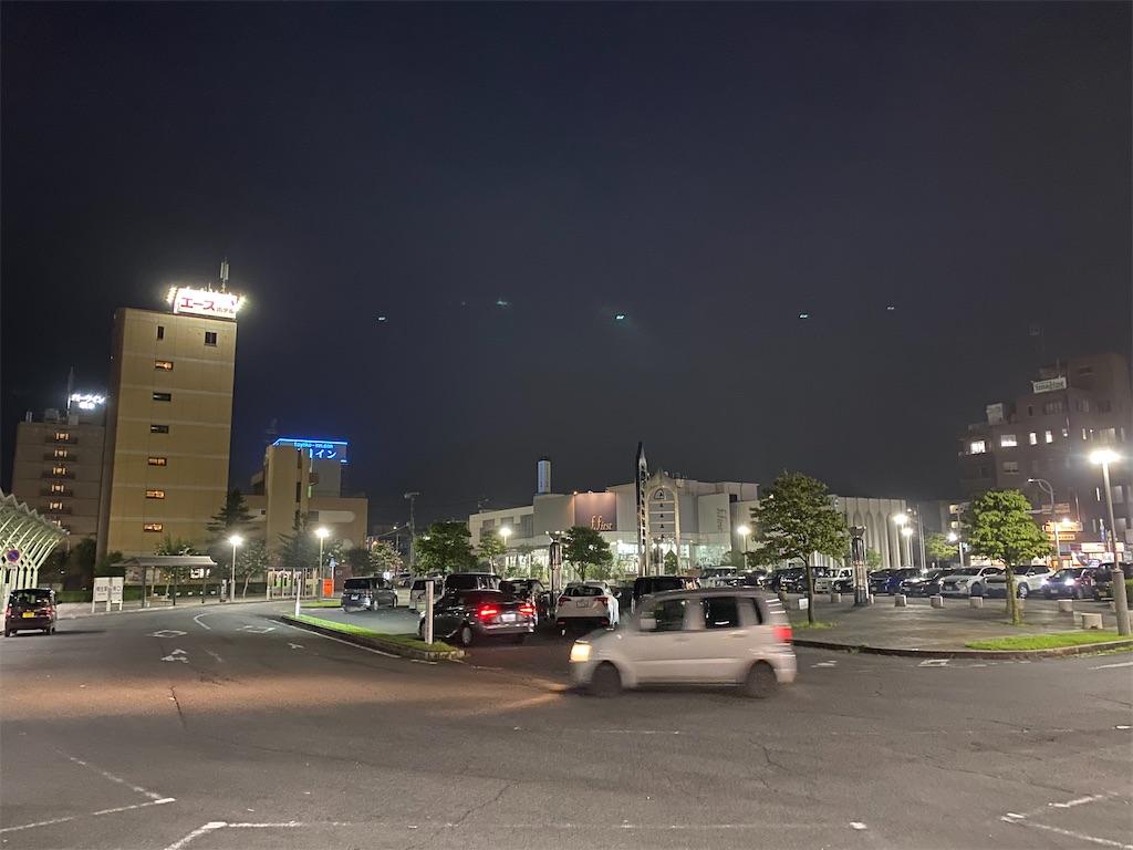 f:id:HIROAKI-ISHIWATA:20200807204457j:image