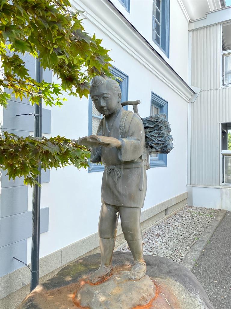 f:id:HIROAKI-ISHIWATA:20200810171452j:image