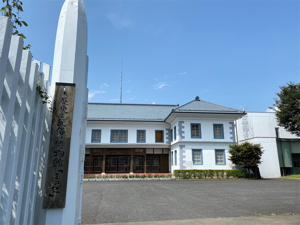 f:id:HIROAKI-ISHIWATA:20200810172559j:image