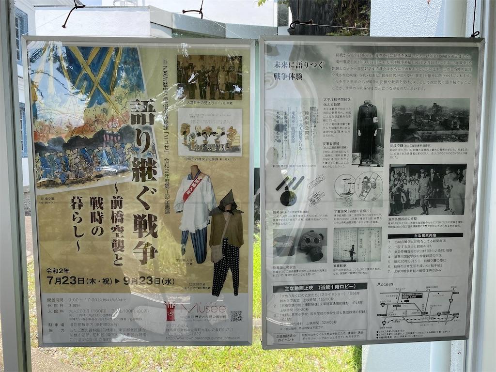 f:id:HIROAKI-ISHIWATA:20200810172644j:image