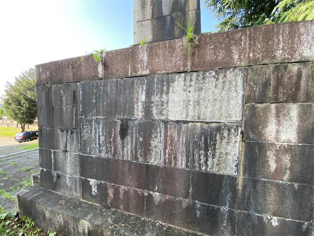 f:id:HIROAKI-ISHIWATA:20200815105216j:image