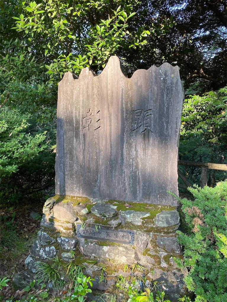f:id:HIROAKI-ISHIWATA:20200815105247j:image