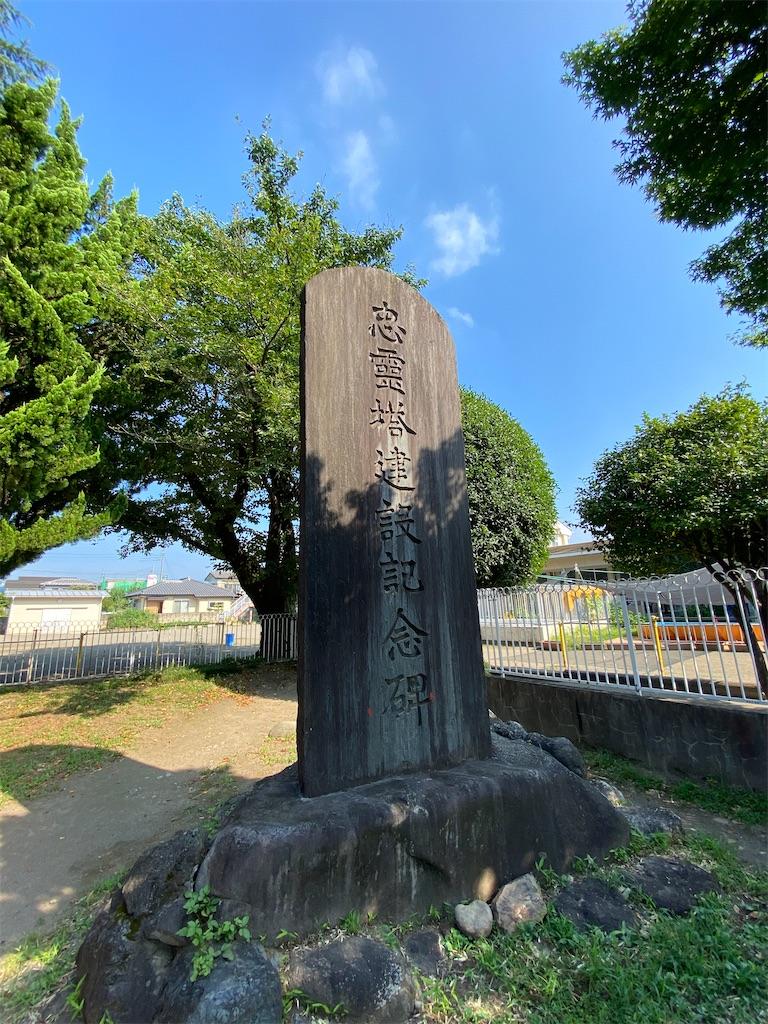 f:id:HIROAKI-ISHIWATA:20200815105530j:image