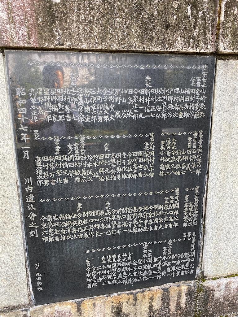 f:id:HIROAKI-ISHIWATA:20200815105644j:image