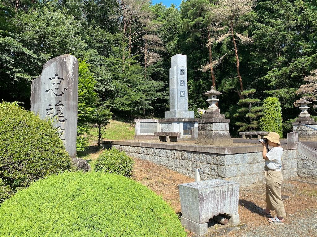f:id:HIROAKI-ISHIWATA:20200815105754j:image