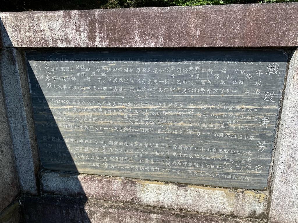 f:id:HIROAKI-ISHIWATA:20200815105828j:image