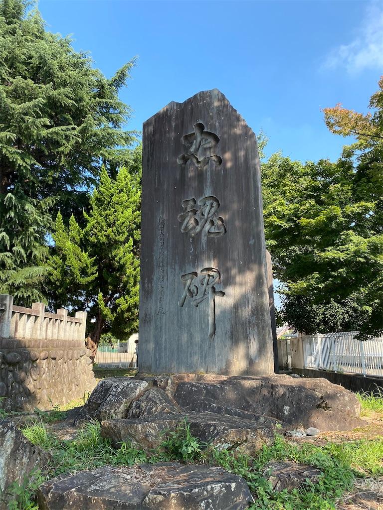 f:id:HIROAKI-ISHIWATA:20200815110021j:image