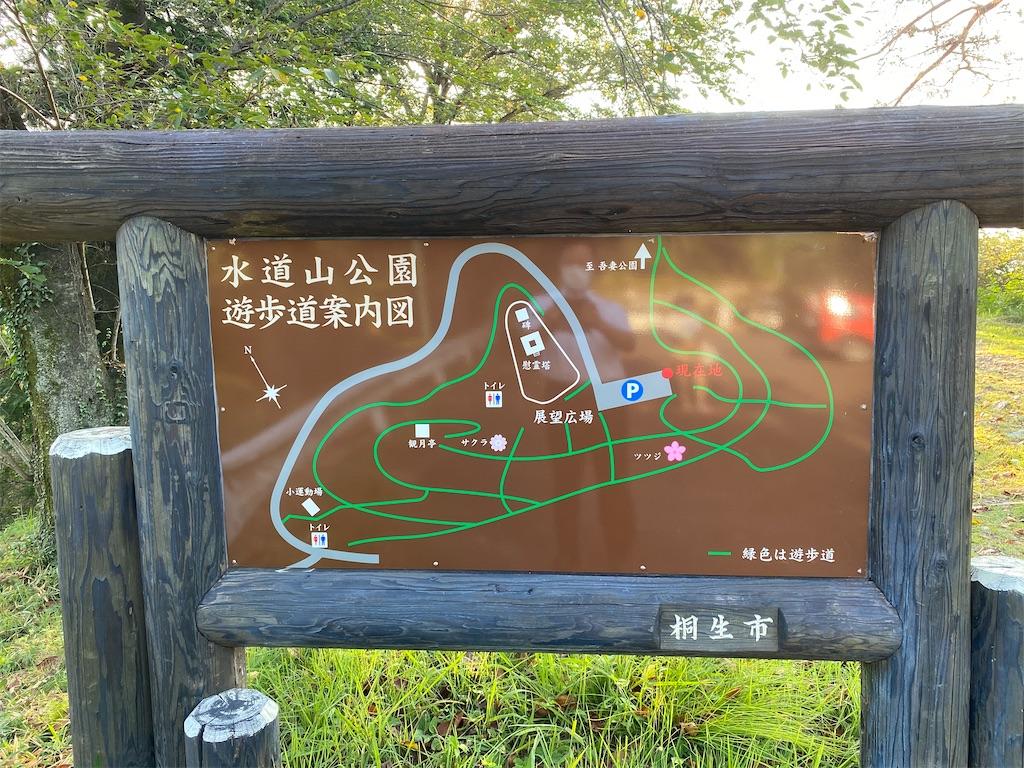 f:id:HIROAKI-ISHIWATA:20200815110331j:image