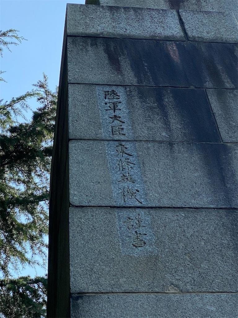 f:id:HIROAKI-ISHIWATA:20200815110344j:image