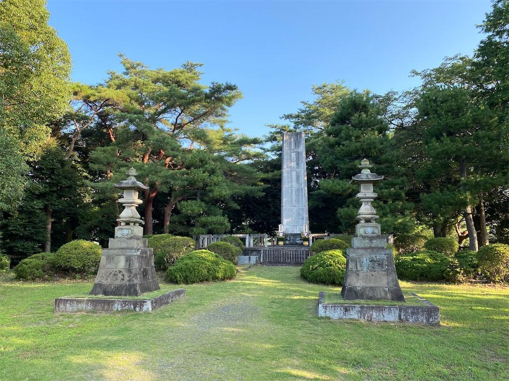 f:id:HIROAKI-ISHIWATA:20200815110352j:image