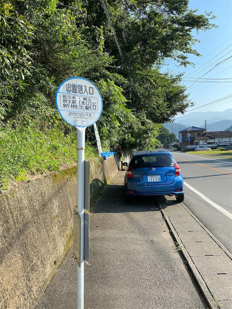 f:id:HIROAKI-ISHIWATA:20200815110359j:image