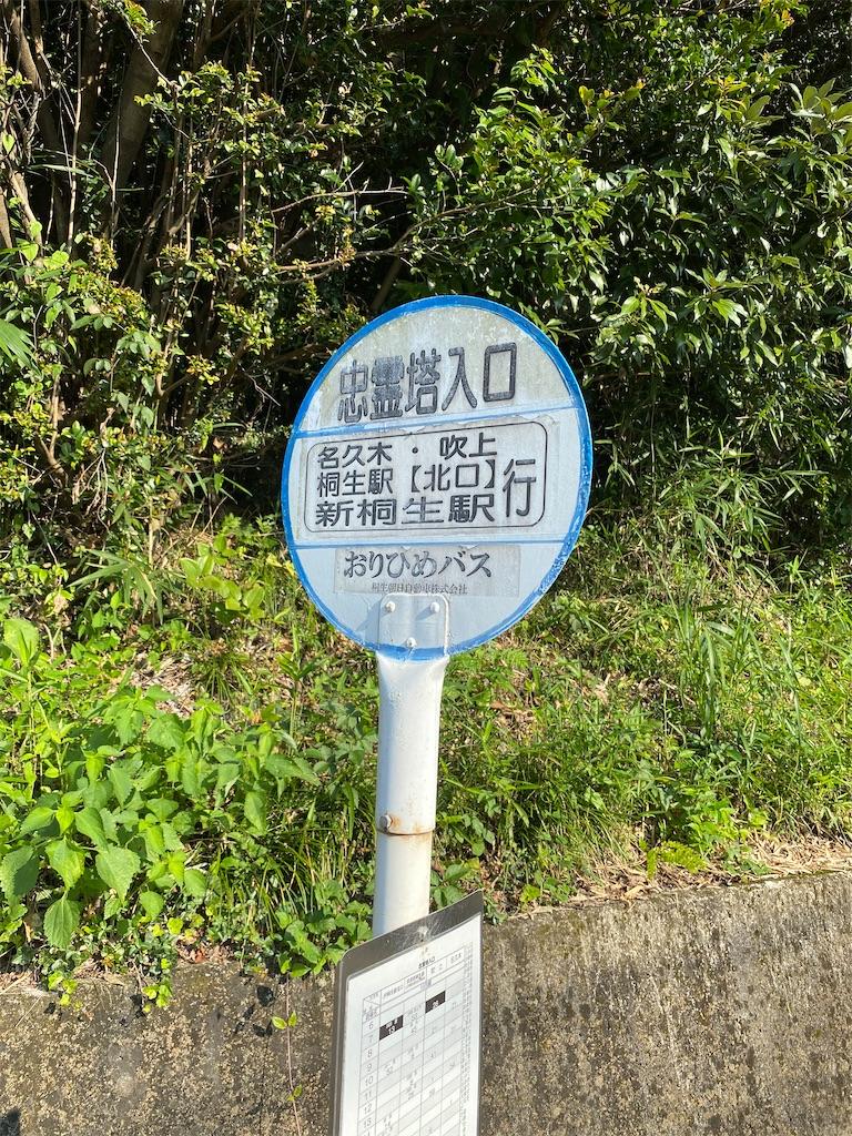 f:id:HIROAKI-ISHIWATA:20200815110414j:image