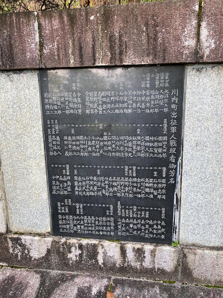 f:id:HIROAKI-ISHIWATA:20200815110840j:image
