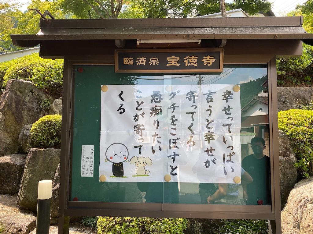 f:id:HIROAKI-ISHIWATA:20200816151814j:image
