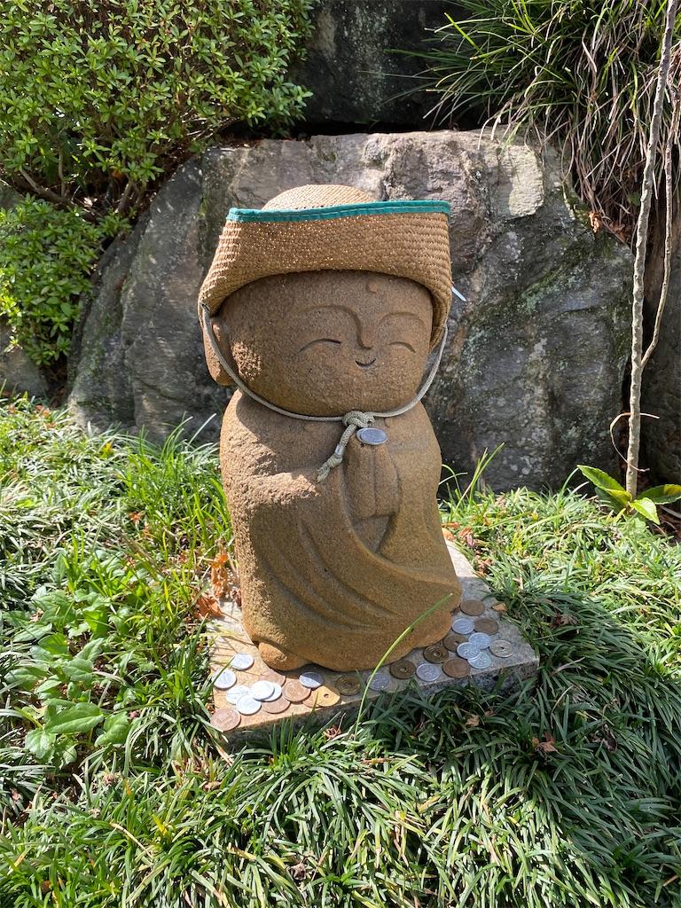 f:id:HIROAKI-ISHIWATA:20200816151905j:image