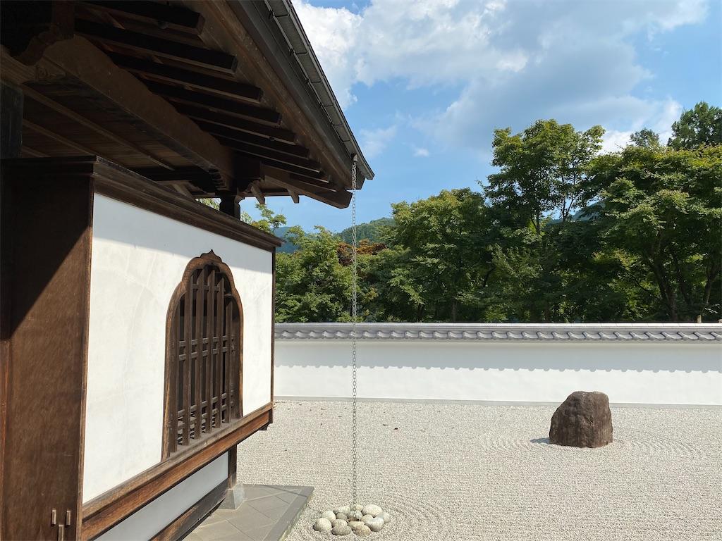 f:id:HIROAKI-ISHIWATA:20200816151917j:image