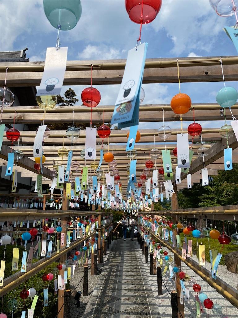 f:id:HIROAKI-ISHIWATA:20200816151932j:image