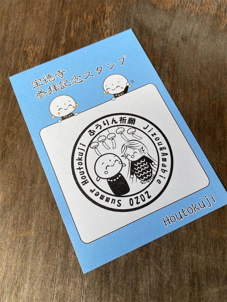 f:id:HIROAKI-ISHIWATA:20200816151955j:image