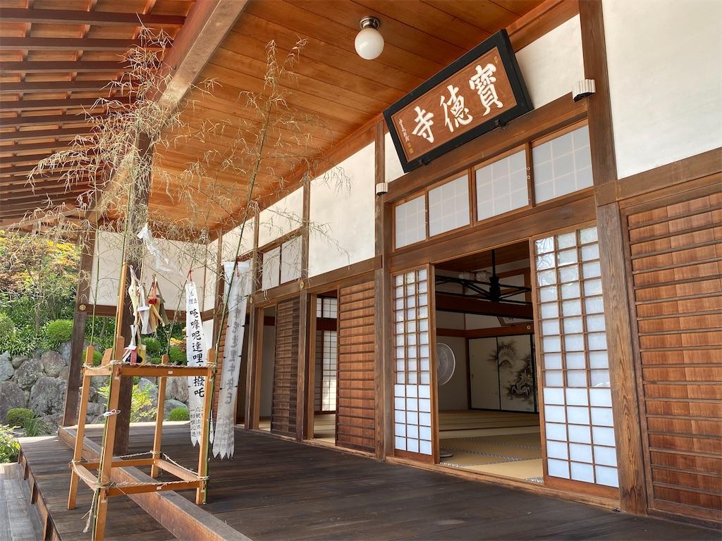 f:id:HIROAKI-ISHIWATA:20200816152011j:image