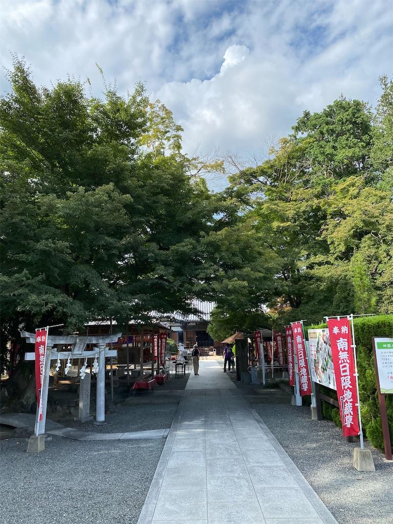 f:id:HIROAKI-ISHIWATA:20200824154225j:image