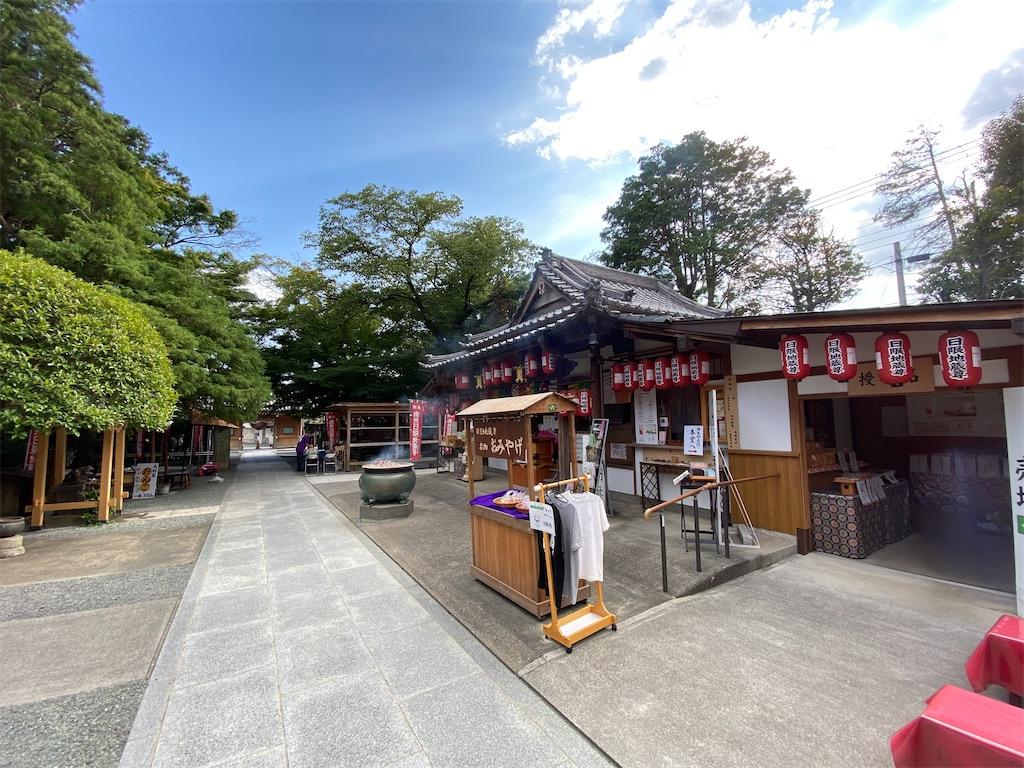 f:id:HIROAKI-ISHIWATA:20200824154232j:image