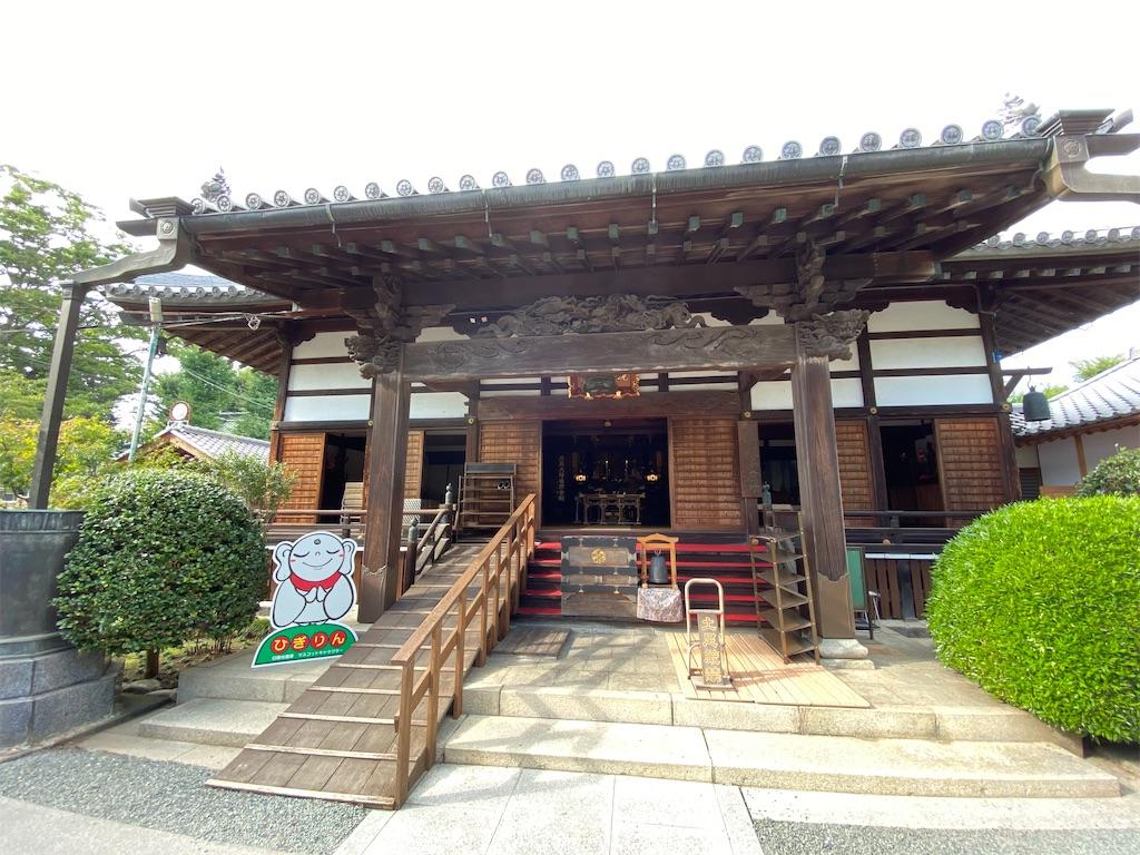 f:id:HIROAKI-ISHIWATA:20200824154240j:image