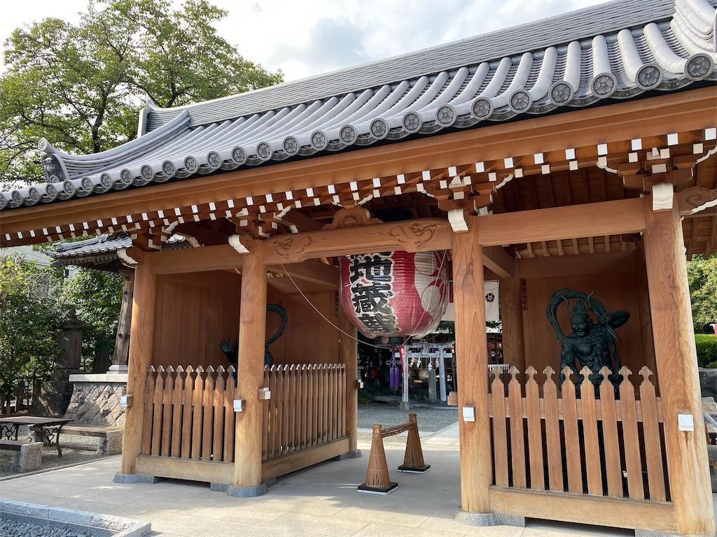 f:id:HIROAKI-ISHIWATA:20200824154300j:image