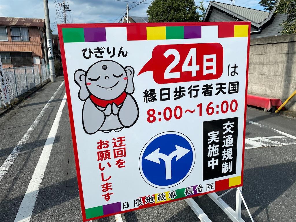 f:id:HIROAKI-ISHIWATA:20200824154307j:image