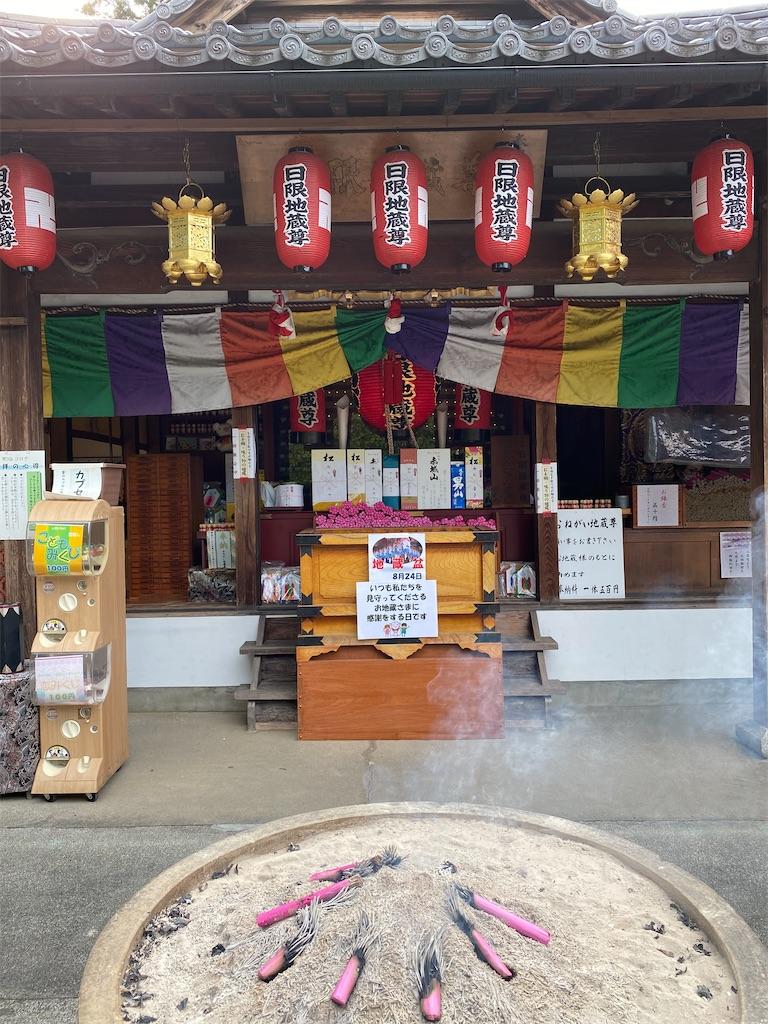 f:id:HIROAKI-ISHIWATA:20200824154404j:image