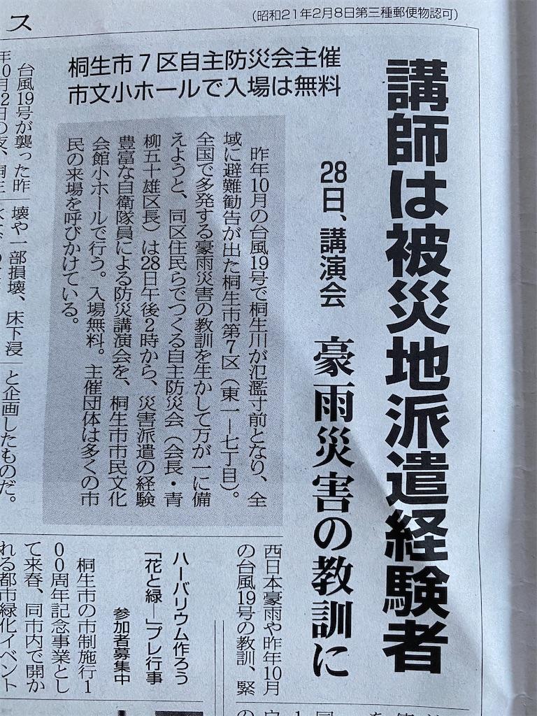 f:id:HIROAKI-ISHIWATA:20200826170041j:image