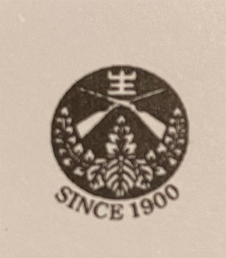 f:id:HIROAKI-ISHIWATA:20200827203501j:image