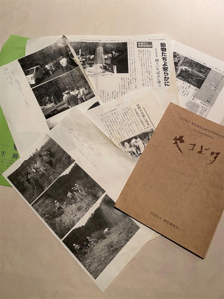 f:id:HIROAKI-ISHIWATA:20200827203509j:image