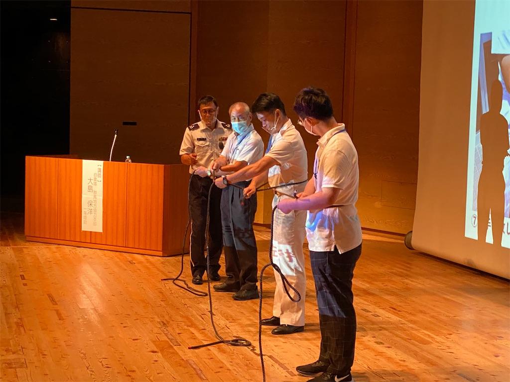 f:id:HIROAKI-ISHIWATA:20200828181341j:image