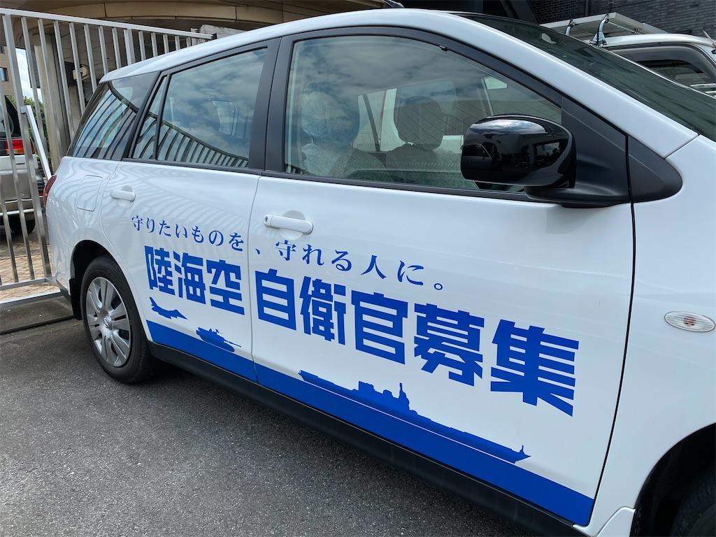 f:id:HIROAKI-ISHIWATA:20200828181354j:image