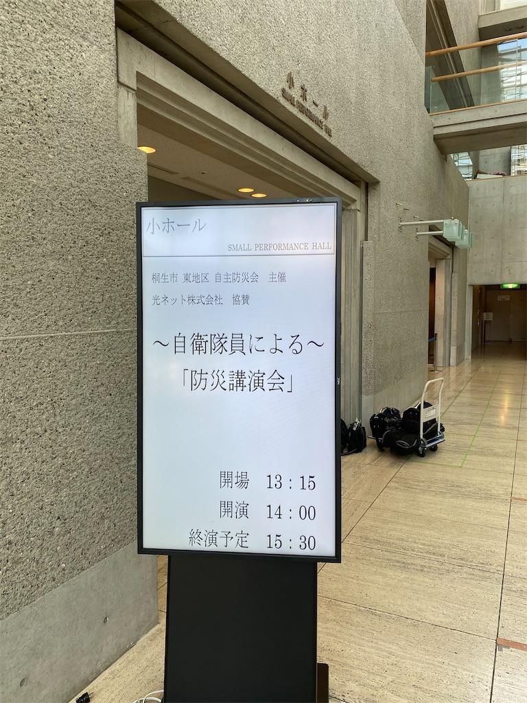 f:id:HIROAKI-ISHIWATA:20200828181409j:image