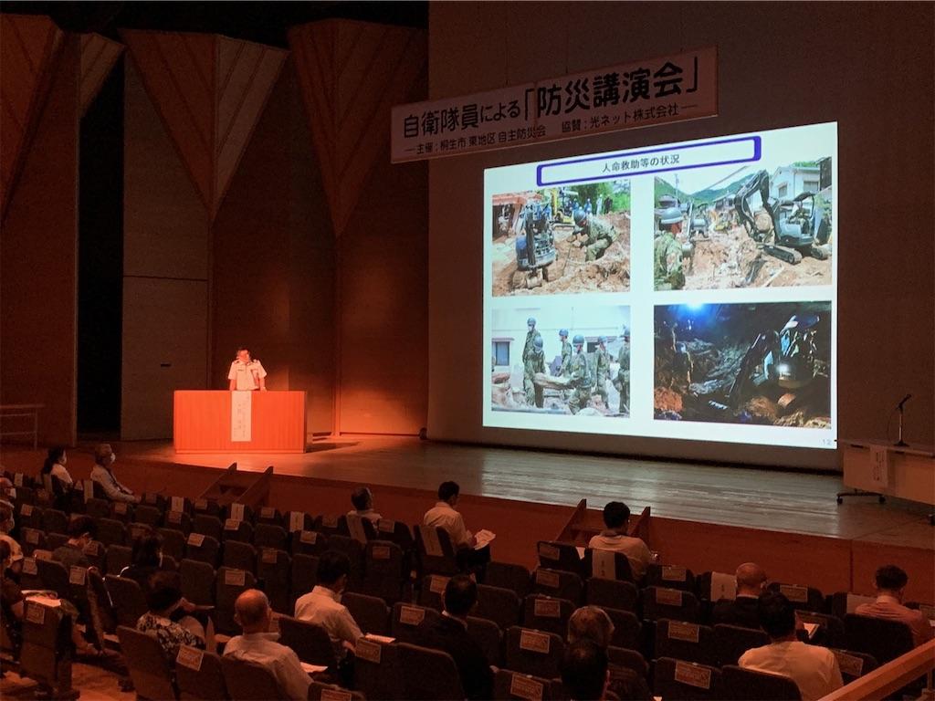 f:id:HIROAKI-ISHIWATA:20200828181418j:image