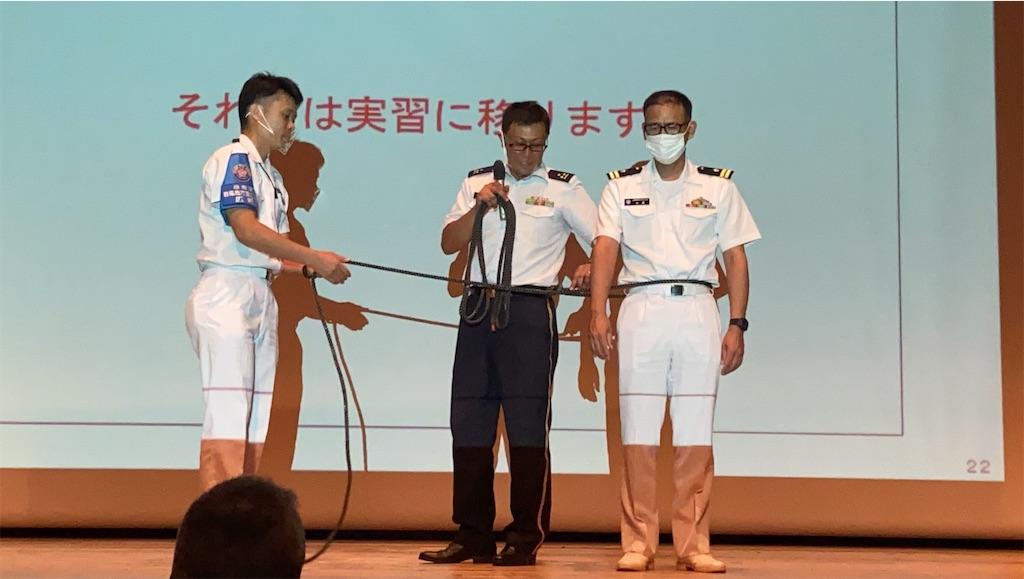 f:id:HIROAKI-ISHIWATA:20200828181426j:image