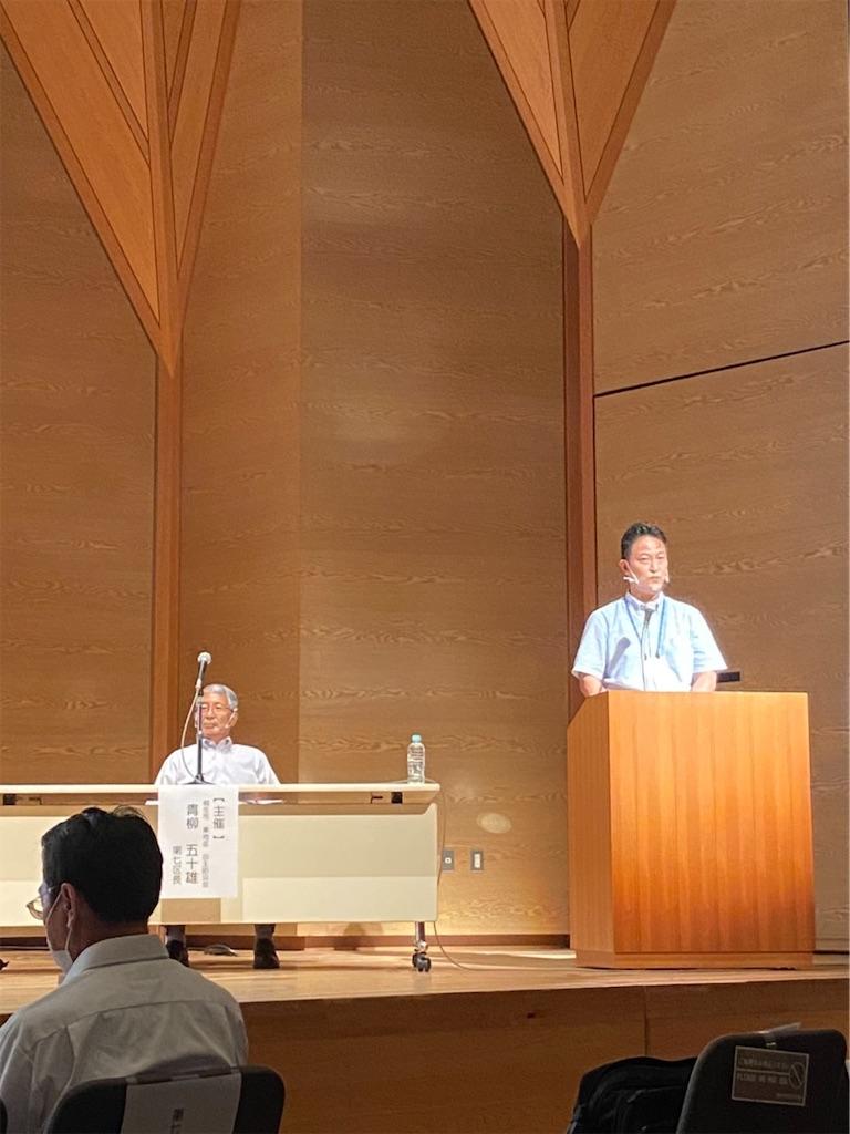 f:id:HIROAKI-ISHIWATA:20200828181433j:image