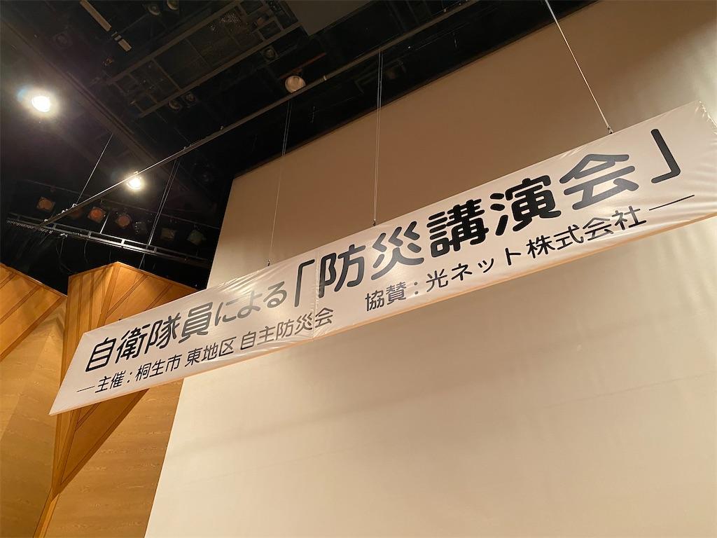 f:id:HIROAKI-ISHIWATA:20200828181440j:image