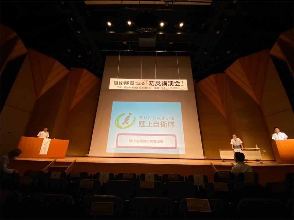 f:id:HIROAKI-ISHIWATA:20200828181446j:image