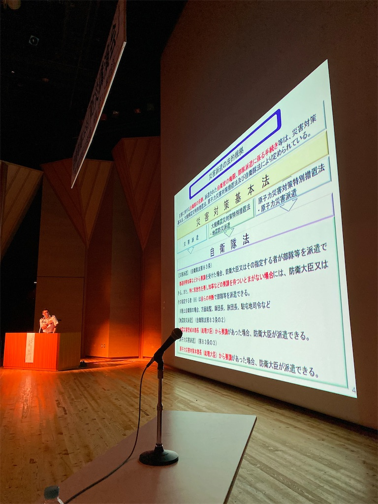 f:id:HIROAKI-ISHIWATA:20200828181533j:image